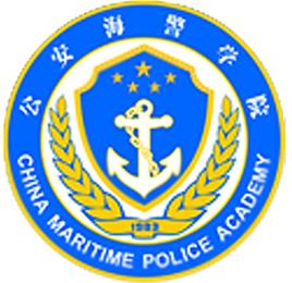 宁波公安海警学院