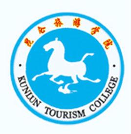 黑龙江工程学院昆仑旅游学院