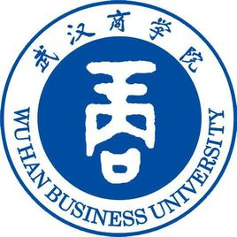 武汉商学院